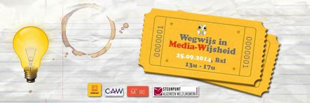 wegwijs-mediawijs